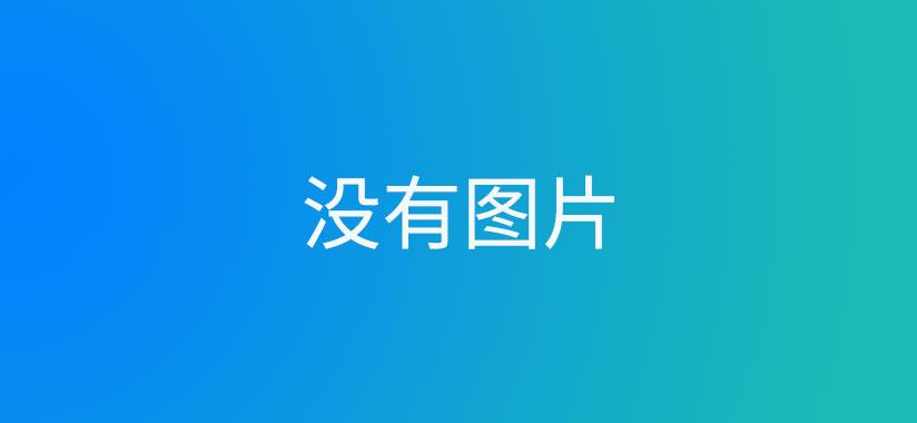 广州飞温哥华机票