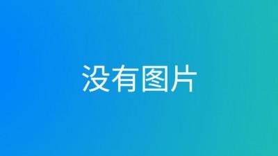 深圳航空自定义舱位的退改签规定